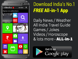 Download IndiaOnline.in App